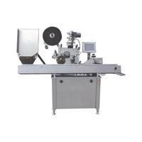 Horizontal Flow Labeling Machine JT-215