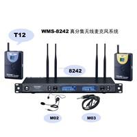 UHF multi-channel wireless microphone  WMS-8242T12