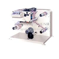 SFQ Automatic Slitting Machine