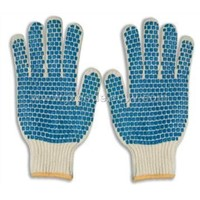Knitted Gloves (BODE9003)