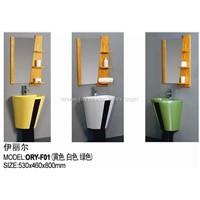 washbasin ORY-F01(Yellow)