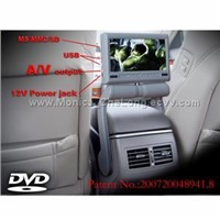 car central armrest dvd player