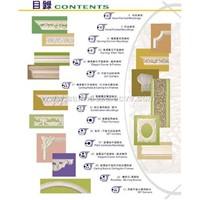Pu Decoration Products