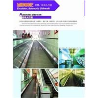 passenger conveyer