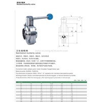 sanitary butterfly valve