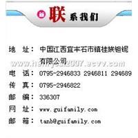 tantalum ,niobium products