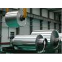 hot / cold rolled aluminum coils