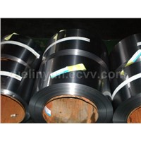 Precision cold rolled low Carbon steel strips