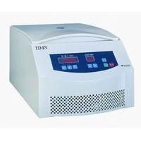 table top urine sediment  centrifugeTD4N