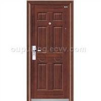 Seurity Door
