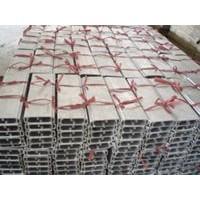 Aluminium Extrusion,Aluminium Profile
