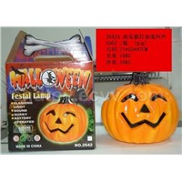 Halloween Decoration Pumpkin with ghost sound