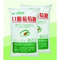 Maltodextrin Corn Syrup and Dextrose Monohydrate