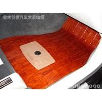 Vehicle Wood Floor