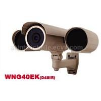 cctv camera (IP Camera)