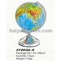 Education World Globe (HY200A-4)