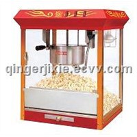 Popcorn Machine, Popcorn Maker