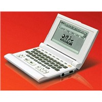 Talking Electronic Dictionary(S608)