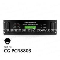 Central Monitoring Station (CG-PCR8803)