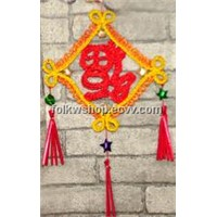 Chinese Folk Craft-Straw Handicraft