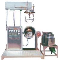 Small Vacuum Homogenizing & Emulsifying for Lab-use mahcine