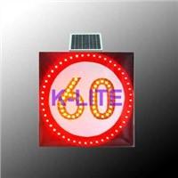 solar traffic speed sign,solar flash sign,solar warning light