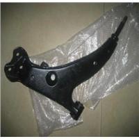 suspension arm
