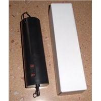 wind spinner motor(260)