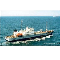 Reefer Ship 1194dwt
