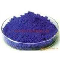 Ultramarine Blue (464)
