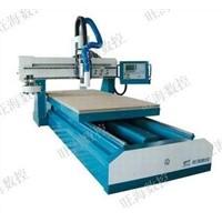 PROFIT LUNA WH1325ATC woodworking CNC router