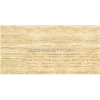 Travertine tile (600x1200mm)