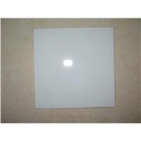 WHITE WALL TILES 150X150MM