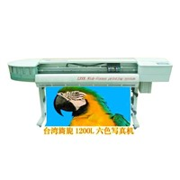 YINY1200L inkjet printer