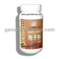 All cell-wall broken ganoderma lucidum spore powder capsule