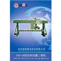 SYG-2A Cutting& Grinding Machine