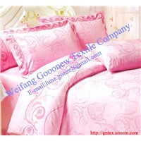 bed sheet,blanket,others,pillow,quilt sheet or cover