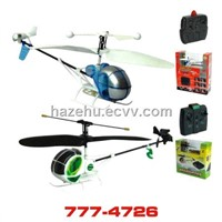 rc toys,remote control helicopter,radio control helicopter