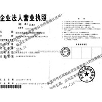 register Hong Kong company