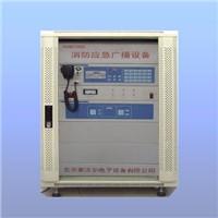 Broadcasting Emergency System
