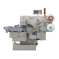 High-Speed Full-Automatic Double-Twist Packing Machine