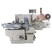 High Speed Full-Automatic Single-Twist Packing Machine (JH-Y650)