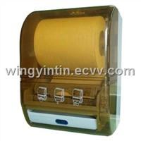 Auto Paper Dispenser