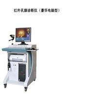 Breast Infrared Instrument
