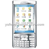 Cell phone TK228