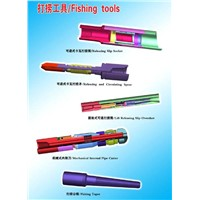 Fishing tools2