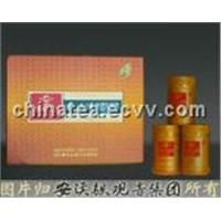 Qingxiang Tea (QT1200)