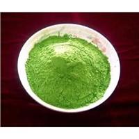 Wheat Grass Powder&barley Grass Powder