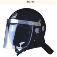 anti helmet