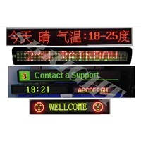 led wireless moving sign,led GPRS GSM moving sign,led sign